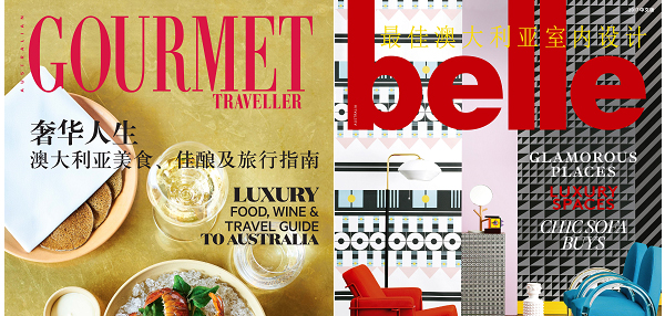 Australian Gourmet Traveller & Belle Chinese Editions
