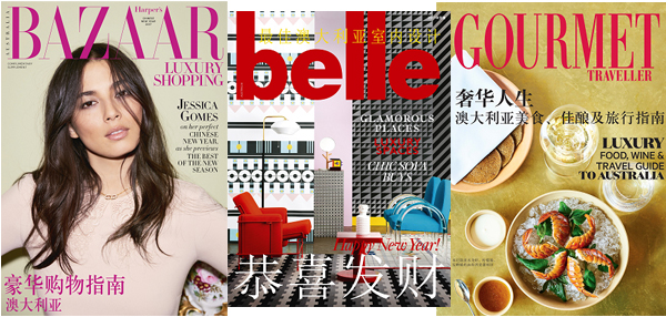 Westpac & David Jones join Harper's Bazaar celebrating Chinese New Year